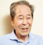 鈴木富雄さん 101歳